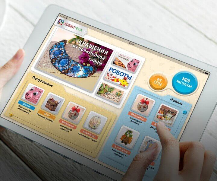 App for iPad Hobbyteka
